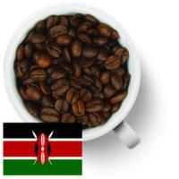 """1603 Кофе натуральный жареный в зёрнах """"Эфиопия Йиргачеф"""" Арабика"""