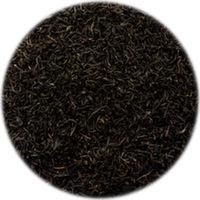 4203 Чай черный Ассам TGFOP, сбор 2019г.