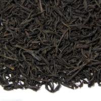 """52217 Красный чай """"Бай Линь Гунн Фу Ча"""""""