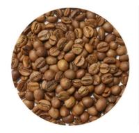 BK-050 Кофе зерновой Робуста Уганда, Моносорт, упак. 1 кг