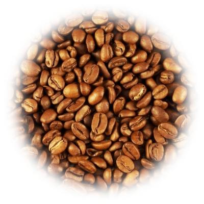 """BK-075 Кофе Арабика """"Апельсин"""" уп. 1 кг."""