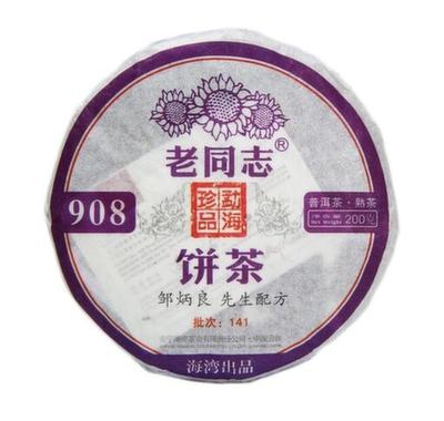 BP-908 Чай пуэр 908, Шу, блин 200 г