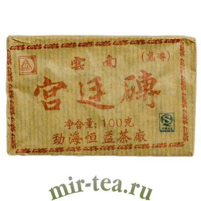 """BT-031 Чай Шу Пуэр """"Дворцовый"""", прессованный в плитки по 100гр."""