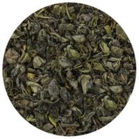 """GT-025C Зеленый чай """"Ганпаудер"""" кат. С"""